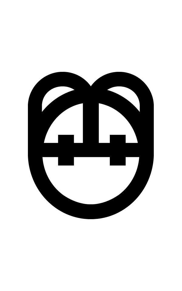 High waist flared pantalon donkerbruin